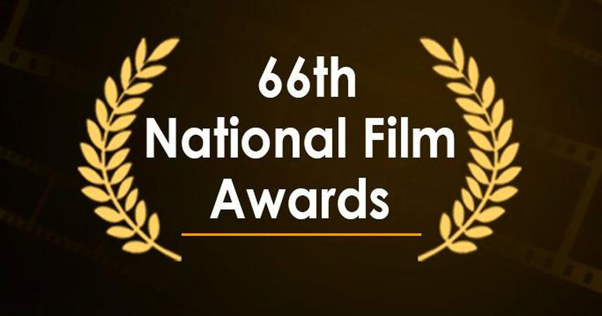66TH NATIONAL FILM AWARD