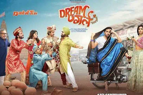Dreamgirl Movie Review